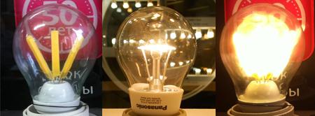 Новинки. Светодиодные лампы нового поколения
