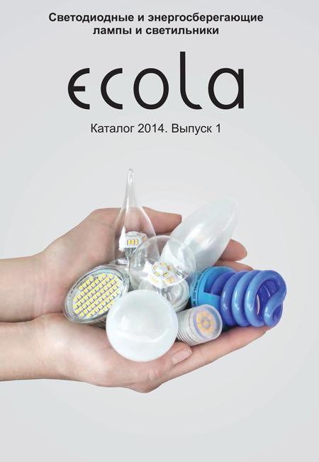каталог Ecola
