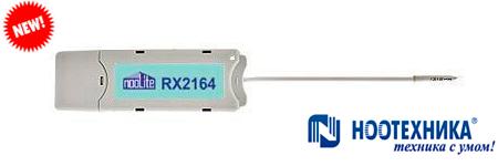 RX2164