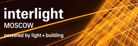 INTELMART.RU приглашает посетить Interlight Moscow powered by Light+Building