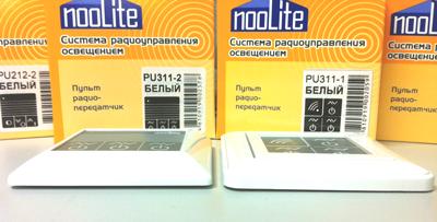 купить дистанционный пульт управления освещением