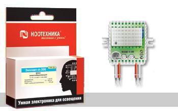http://intelmart.ru/images/Products/yekosvet-a-300.png