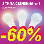 "Весь декабрь ""BLACK FRIDAY"" PULSAR & INTELMART!"
