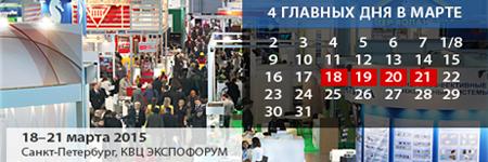 «Ноотехника» & «Интелмарт» примут участие в выставке «ИнтерСтройЭкспо»