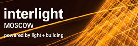 INTELMART.RU приглашает посетить Interlight Moscow powered by Light+Building