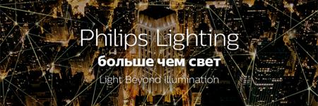 Встречайте новый ассортимент светодиодных ламп Philips!