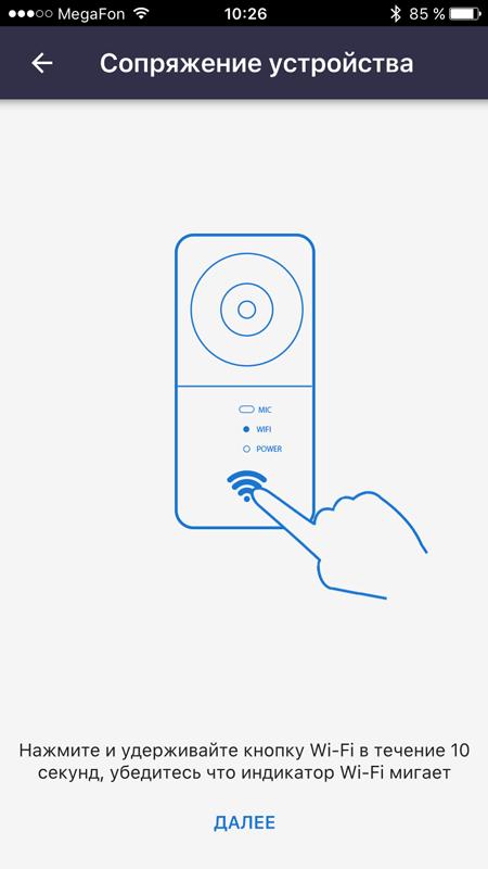 Умная WiFi-камера видеонаблюдения REDMOND SkyCam C1S