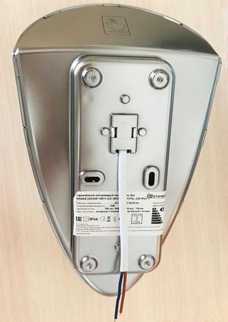 Обзор управляемого светодиодного светильника - бра SIYANIE SENSOR 10W V-232-ON/OFF-CRYSTAL-220-IP44