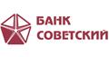 ЗАО Банк «Советский»
