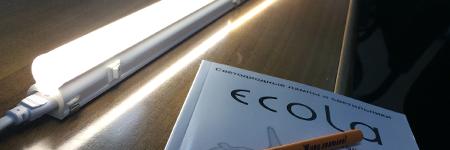 Линейные светильники Ecola