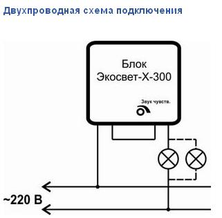 Светильник NooLite Символ-Д-107-Д